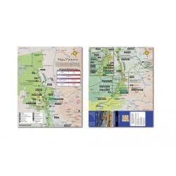 Map the Xperience - Rio Grande River (NM) Map - One Color - One Size
