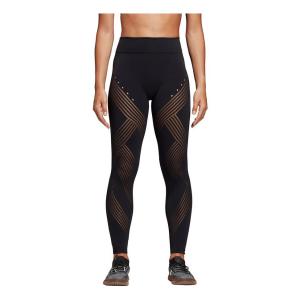Womens Adidas Warpknit High-Rise Tights & Leggings(M)