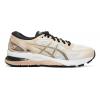 Womens ASICS GEL-Nimbus 21 Platinum Running Shoe(10)