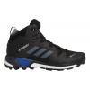 Mens Adidas Terrex Skychaser XT MID GTX Hiking Shoe(10)