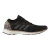 Mens adidas adizero Primeknit LTD Running Shoe