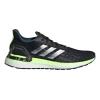 Mens adidas Ultra Boost PB Running Shoe