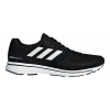 Mens adidas Adizero Adios 4 Running Shoe