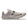Nike Triple Jump Elite Track and Field Shoe