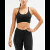 Womens 2XU Perform Crop Sports Bras
