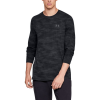 Mens Under Armour Vanish Seamless Camo Long Sleeve Technical Tops