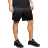 Mens Under Armour Mk1 Fade Novelty Unlined Shorts