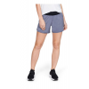 Womens Under Armour UA Launch SW Go Long 5-inch Unlined Shorts