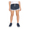 Girls Under Armour Sprint Unlined Shorts