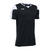 Under Armour Boys Maquina Jersey Short Sleeve Technical Tops