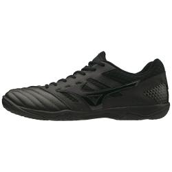 Indoor football Mizuno Sala Premium Iii In