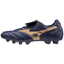 Football Mizuno Morelia Ii Japan Md