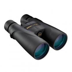NIKON MONARCH 5 8x56mm Binoculars (7581)